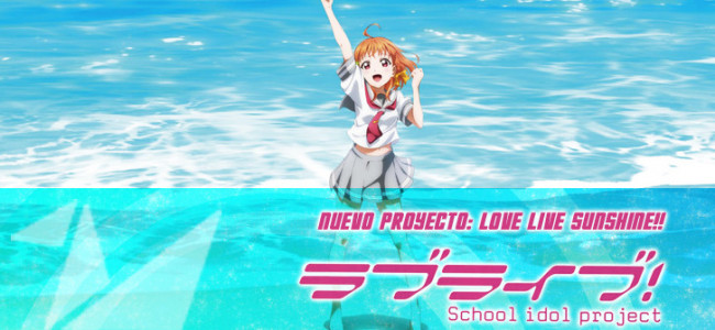 「Love Live SunShine!!」- 路是會難走